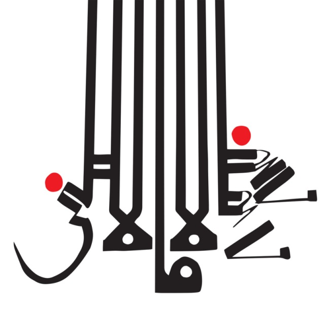 shabazz-palaces-lese-majesty